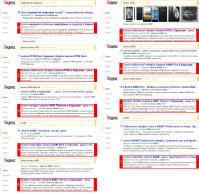 Смартфоны Lenovo S860, S660, A338T, A328T, P780, A398T