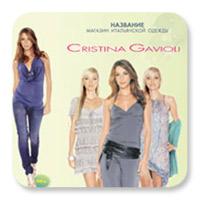 «Cristina Gavoli», два лифлета