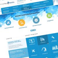 Сайт оптимизированный под продвижение