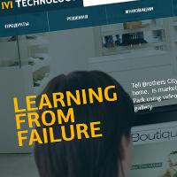 IVI Technology