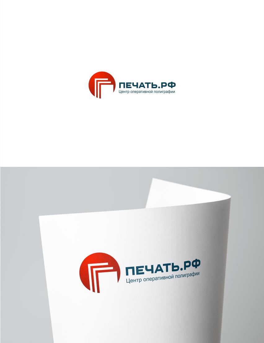 Логотип для веб-сервиса интерьерной печати и оперативной пол фото f_0375d28c4f7893b8.png