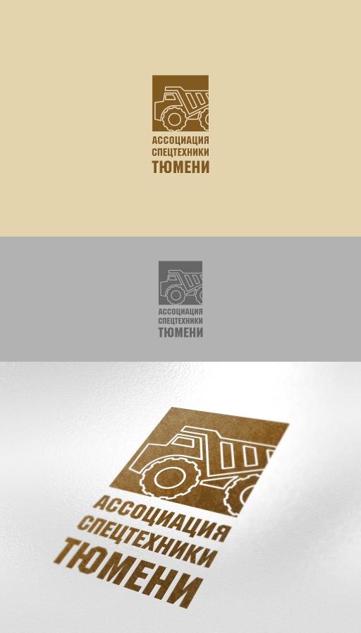 Логотип для Ассоциации спецтехники фото f_3935144dde2bba35.jpg