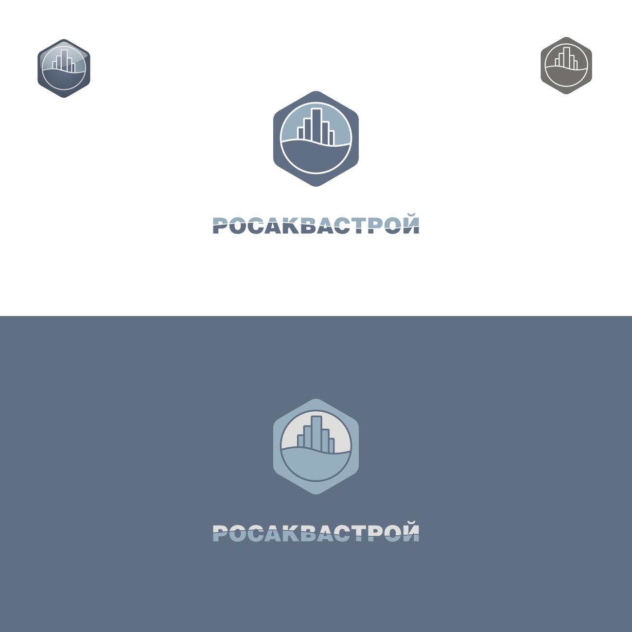 Создание логотипа фото f_4eb03e2d59a6a.jpg