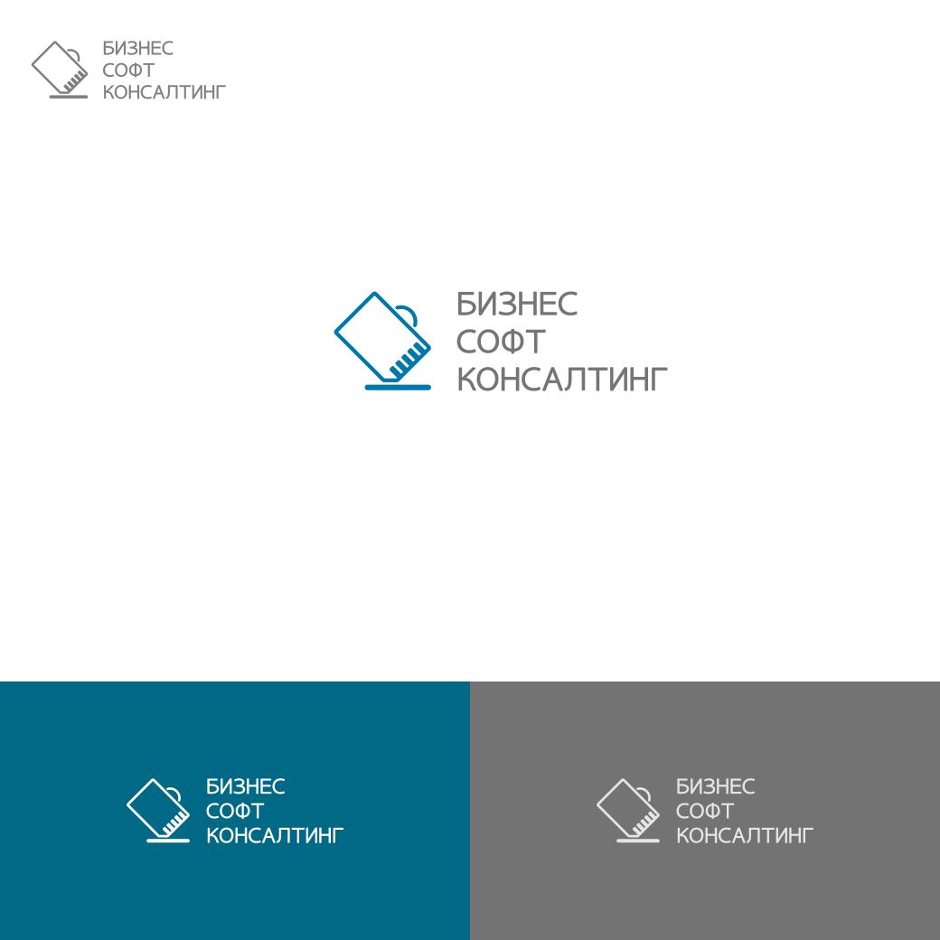 Разработать логотип со смыслом для компании-разработчика ПО фото f_50516bdc53bcc.png