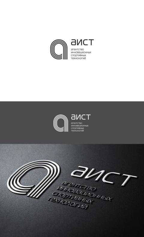 Лого и фирменный стиль (бланк, визитка) фото f_7315176da6d4fdea.jpg