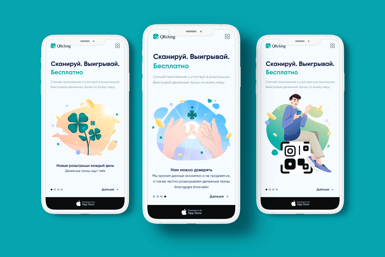 Mobile App: QRching