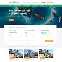 Дизайн сайта туризма: Галлерея адриатики