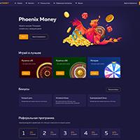 Phoenix Money: Площадка онлайн игр с выводом денег
