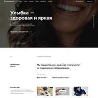 Стоматологическая клиника: Дарьи Штоклев