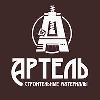 Логотип: АРТЕЛЬ (строительные материалы)