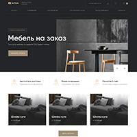Интернет-магазин: APHA мебель на заказ