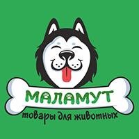 МАЛАМУТ (товары для животных) ZOO
