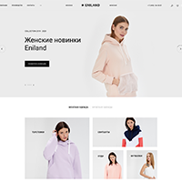 Интернет-магазин: Одежды