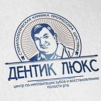 Лого: Дентик Люкс
