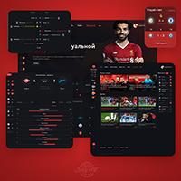 Дизайн сайта: Goaltime