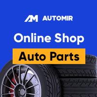 Интернет-магазин: автозапчастей AUTOMIR