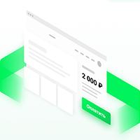 Онлайн платежи для бизнеса