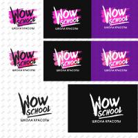 Логотип: WOW SCHOOL | Школа красоты 2