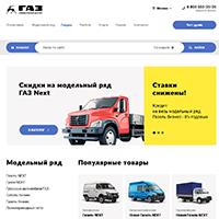 Интернет-магазин:  автомобили ГАЗ