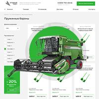Дизайн сайта: Завод-производитель пружин и зубьев
