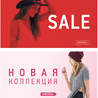 Баннеры+Лого+Кнопки для сайта: F21-KHV.RU