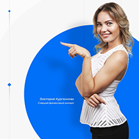 Landing Page: Пассивный доход с гарантией защиты вашего вклада