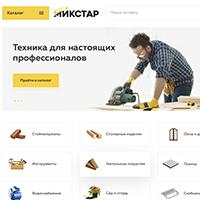 Интернет-магазин: Микстар (электроинструменты)