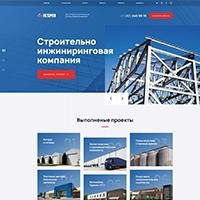 Дизайн сайта: IESMB (строительная компания)