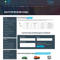 Дизайн сайта: Безрпасная перевозка опасных грузов