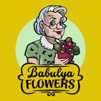 Лого: Babulya FLOWERS