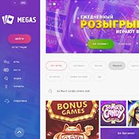 Дизайн сайта CASINO: MEGAS