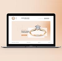 DIAMOND - Ювелирные украшения