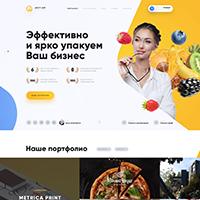 Дизайн студии веб-дизайна: Juicy-ART v2