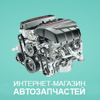 Online Shop: AutoParts (MP)