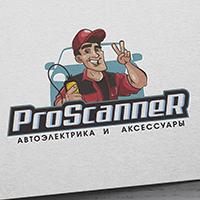 Логотип: ProScanner