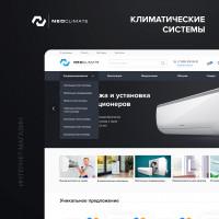 Интернет-магазин: кондиционеры NeoClimate