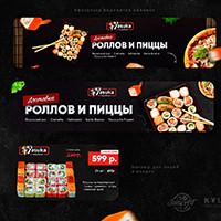 Оформление группы ВК: служба доставки еды Yasuka