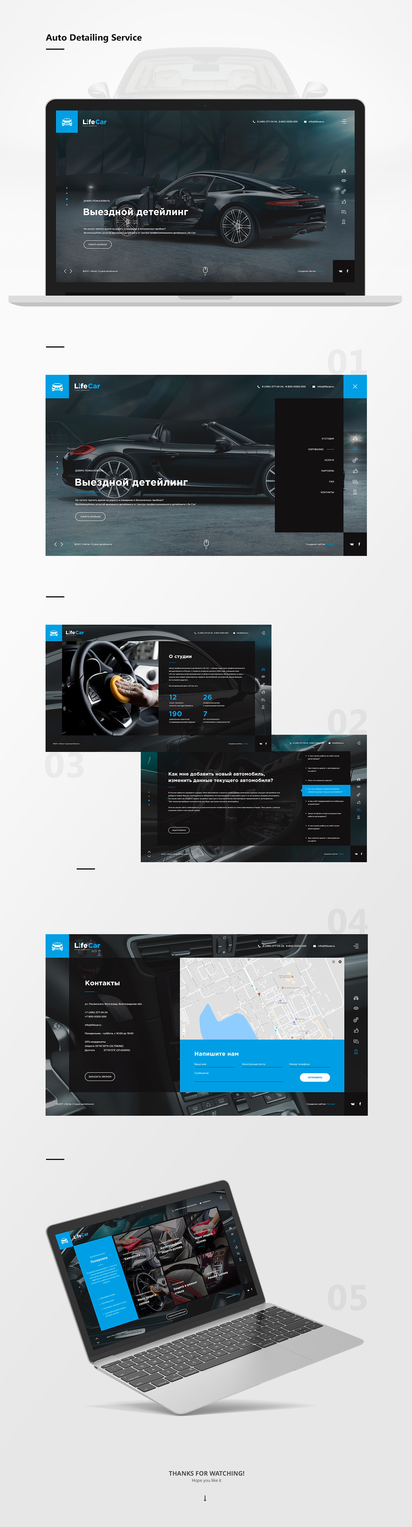 Редизайн сайта www.itaxi.md фото f_6675a05b33c3e713.jpg