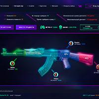 Сайт CS:GO Рулетка csgofight.ru (в разработке)