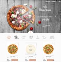 Дизайн сайта: Мамина Пицца