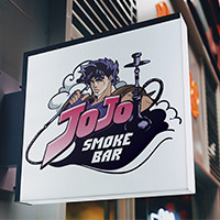 Логотип: JO JO smoke bar