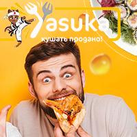 ЯСУКА (суши-пицца-wok-роллы)