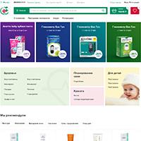 Интернет-магазин: Аптека