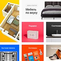 Дизайн для интернет-магазина: www.good-mebel.ru