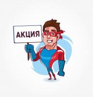 Персонаж: супермен по созданию сайтов