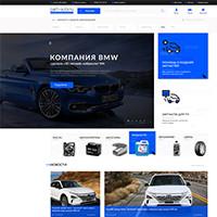 Интернет-магазин автозапчастей: part-auto.ru
