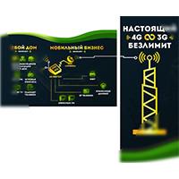 Оформление группы ВК: 4G интернет