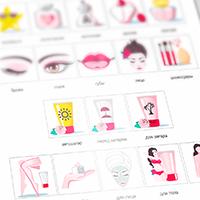 Иконки для ИМ косметики: www.oui.ru