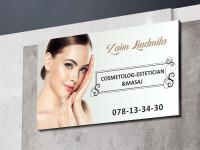 Наружный баннер+визитки: Косметолог