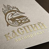 Логотип: КАСПИЙ (автопроакат)